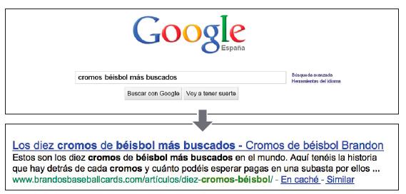buscador-google-2